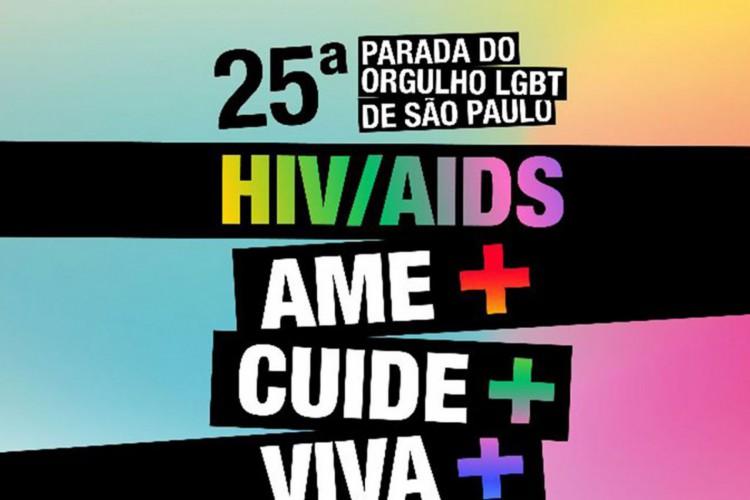 25ª Parada do Orgulho LGBT de São Paulo - Evento Oficial (Foto: 25ª Parada do Orgulho LGBT de São Paulo -)