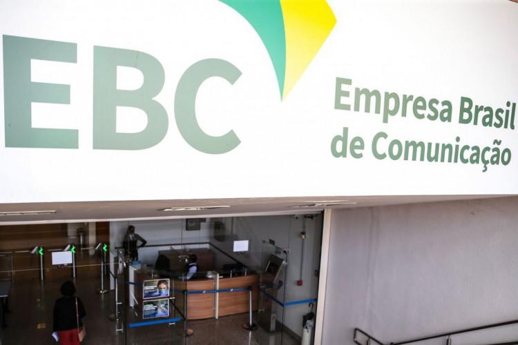 Fachada da EBC (Foto: Marcello Casal JrAgência Brasil)