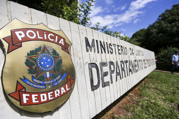 Sede da Polícia Federal em Brasília (Foto: Marcelo Camargo/Agência Brasil)