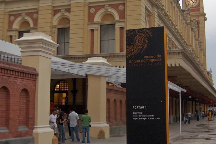 Museu da Língua Portuguesa reabre  no fim deste mês (Foto: )