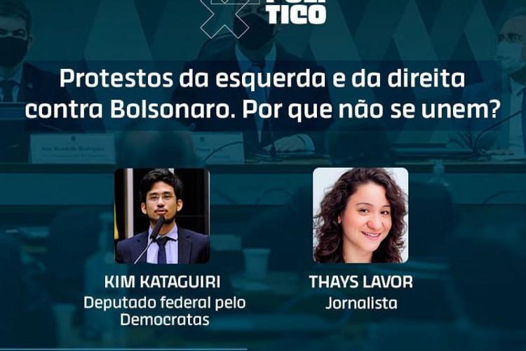 Jogo Político entrevista deputado federal Kim Kataguiri; assista ao vivo (Foto: Reprodução)