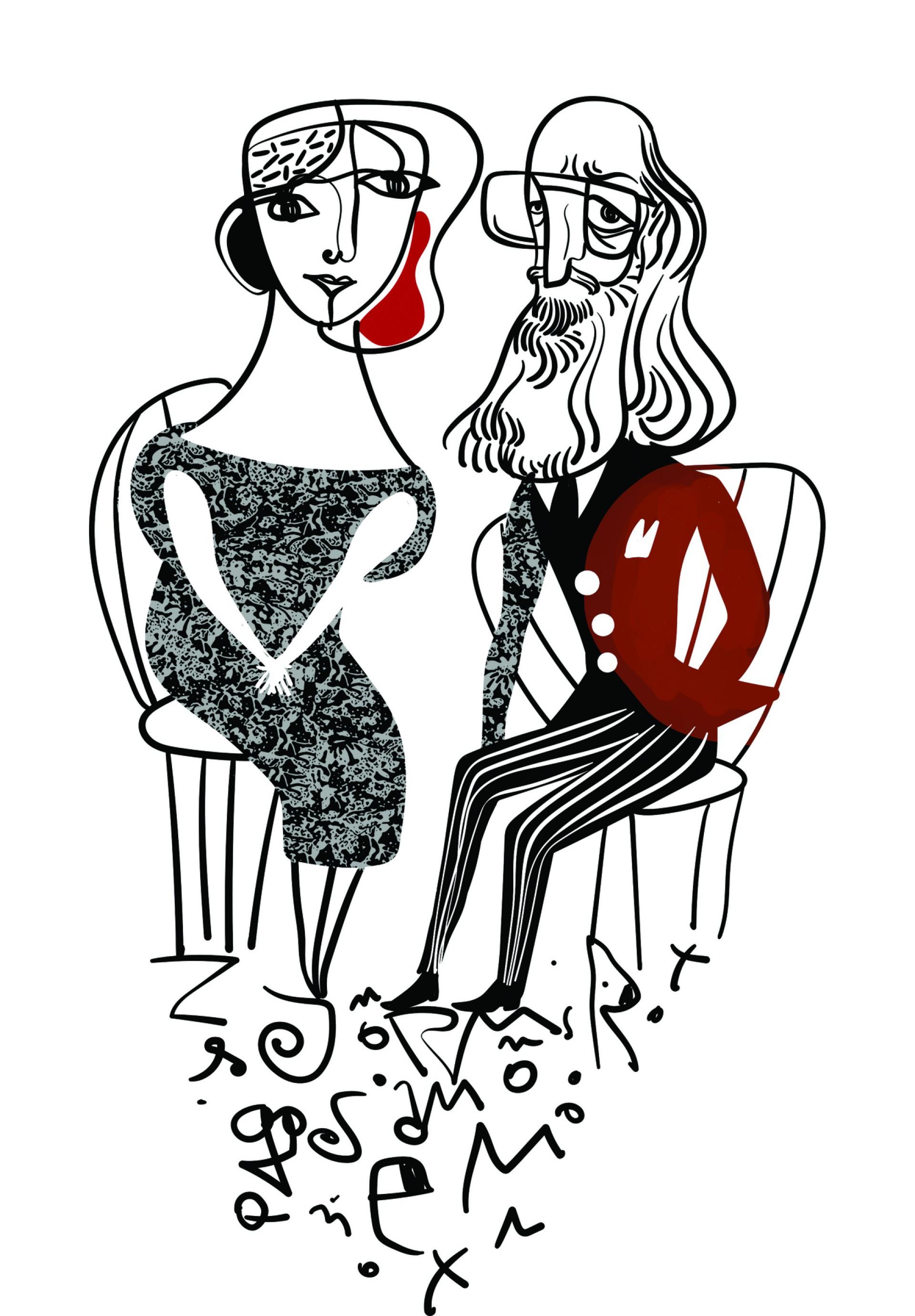 Ilustração de Carlus Campos (Foto: Carlus Campos/O POVO)