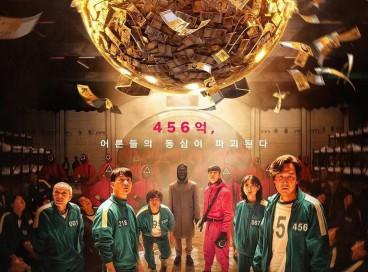 Round 6 entrou para o catálogo da Netflix em 17 de setembro; conheça algumas curiosidades sobre a série sul-coreana