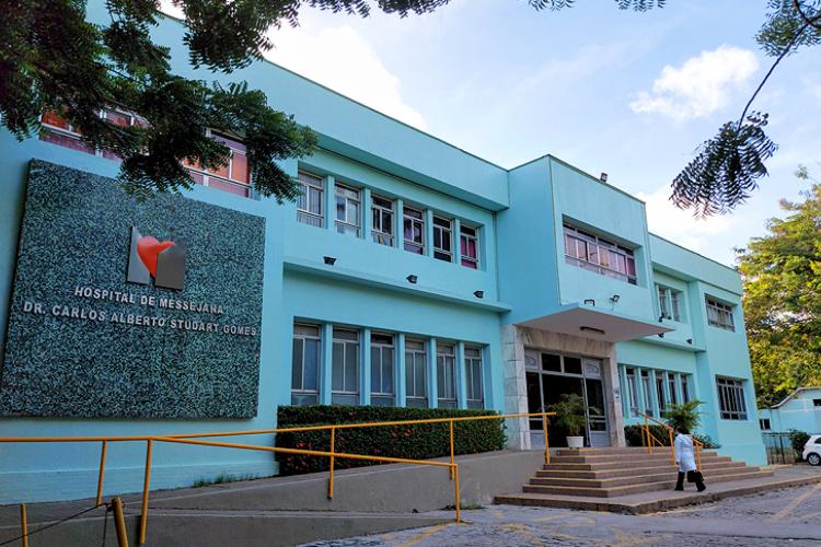 Fachada do Hospital de Messejana Dr, Carlos Alberto Studart Gomes (Foto: Divulgação)