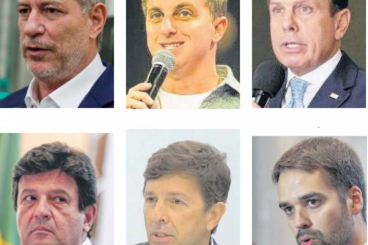 Seis presidenciáveis assinam nota pró-democracia  (Foto: ARQUIVO O POVO )