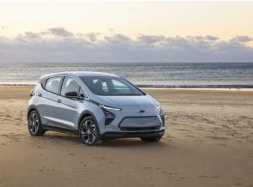 O carro elétrico da Chevrolet é o primeiro dos quatro lançamentos da marca até o fim do ano