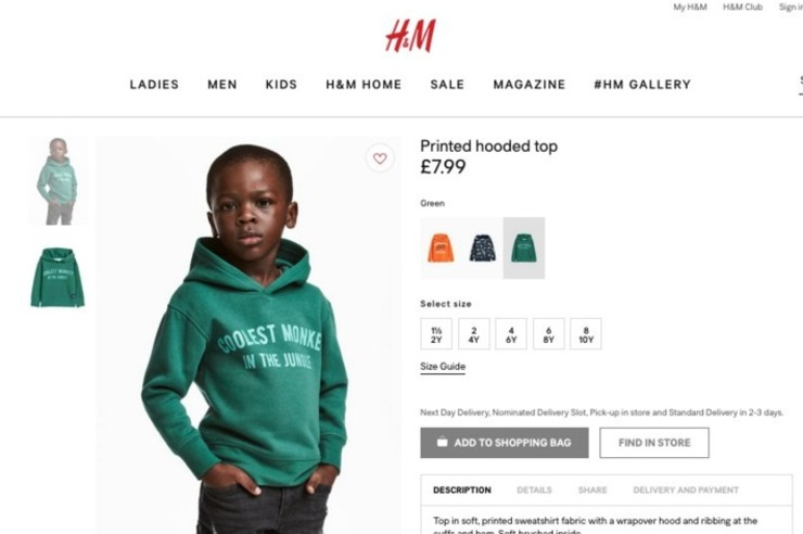 print do site H&M