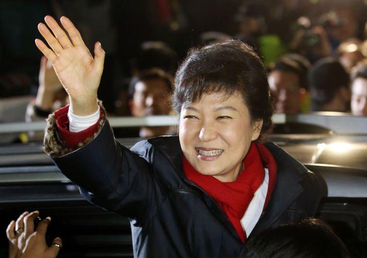 A ex-presidente sul-coreana Park Geun-hye