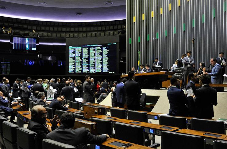 Plenário da Câmara (Foto: )